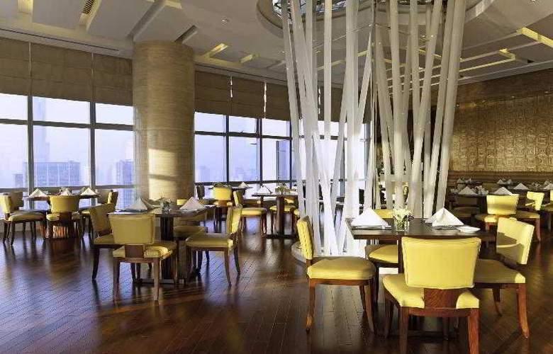 The Westin Nanjing - Hotel - 6