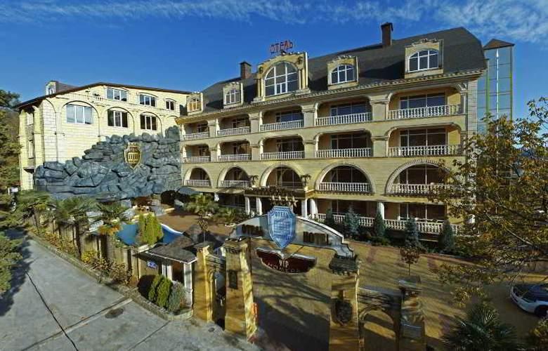 Chebotaryov Hotel - Hotel - 0