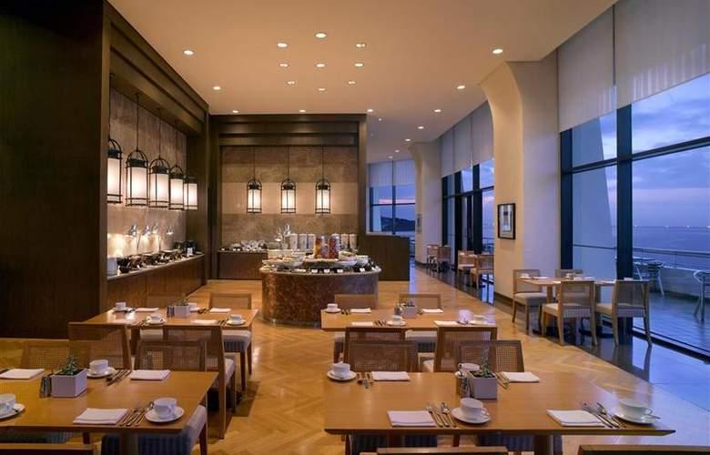 Hyatt Regency Jeju - Hotel - 8