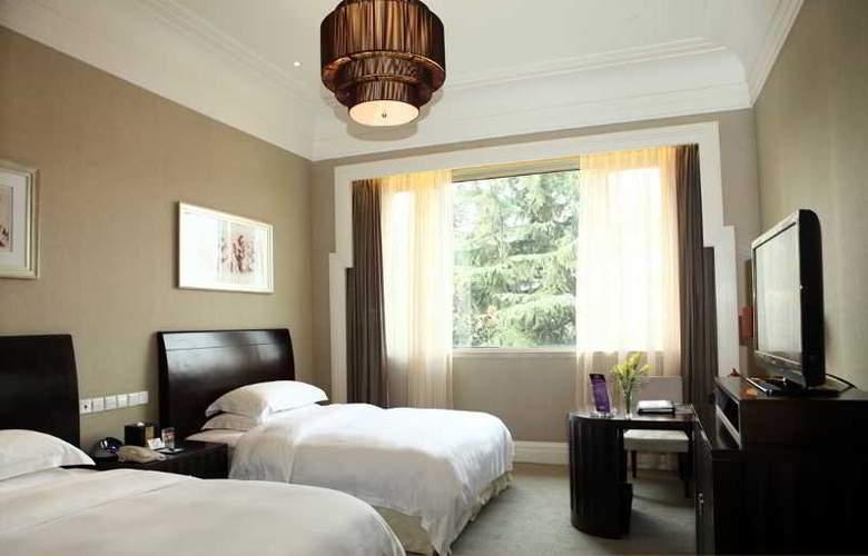 Hongqiao State Guest - Room - 12