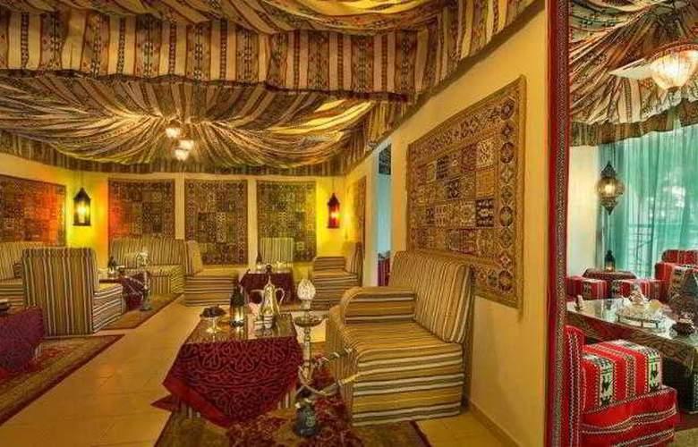 Al Raha Beach - Restaurant - 16