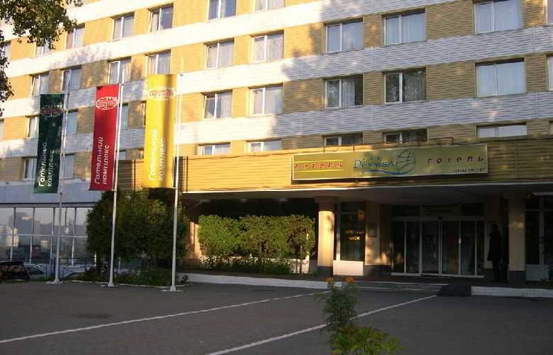 Druzhba - Hotel - 0