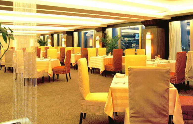 Salvo Shanghai - Restaurant - 14