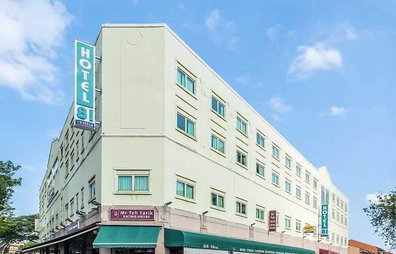 Hotel 81 - Tristar - Hotel - 11