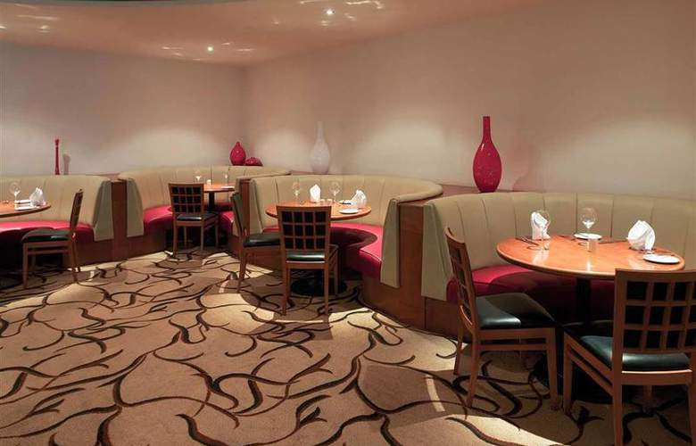 Mercure Cardiff Holland House Hotel and Spa - Restaurant - 57