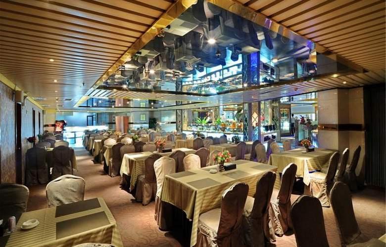 Wa King Town - Restaurant - 24