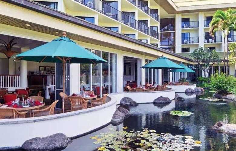 Kauai Beach Resort - Terrace - 25