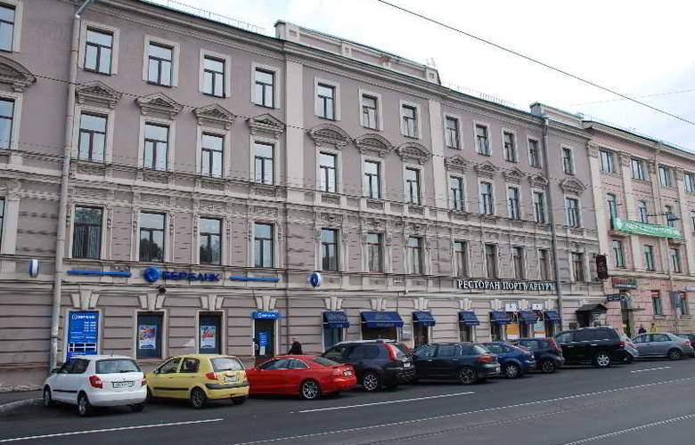 Station Hotel Z12 - Hotel - 2