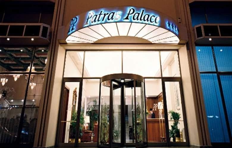 Patras Palaca Hotel - Hotel - 0