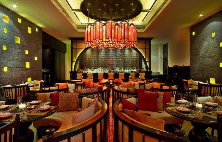 W Doha Hotel & Residence - Hotel - 25