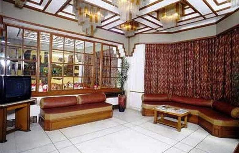 Garden Hotel Mumbai - General - 1