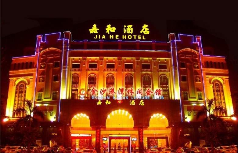 Jia He - Hotel - 0