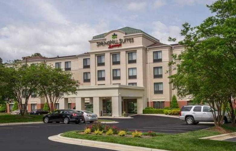 SpringHill Suites Raleigh-Durham Airport - Hotel - 9