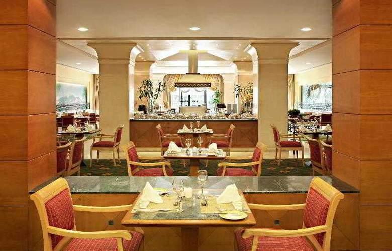 Sheraton Riyadh Hotel & Towers - Restaurant - 15