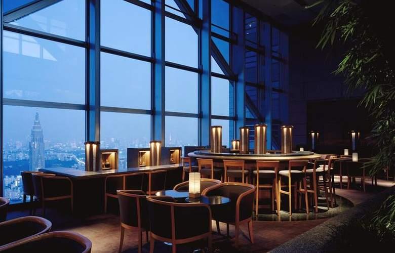 Park Hyatt Tokyo - Hotel - 8