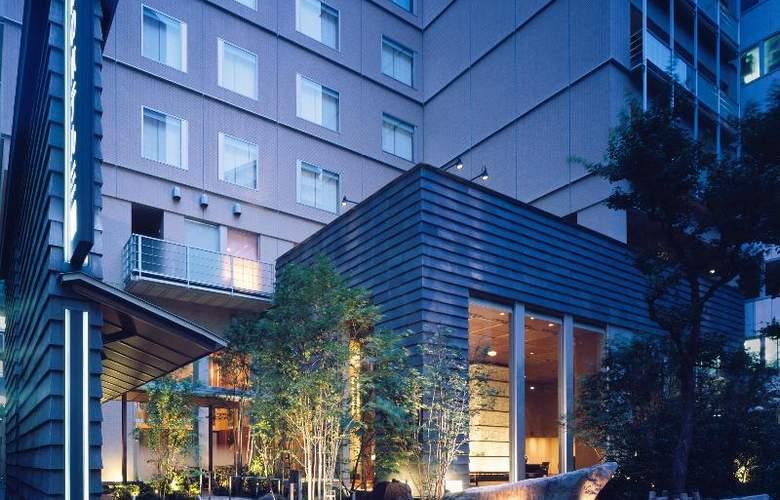 Hotel Niwa Tokyo - Hotel - 9