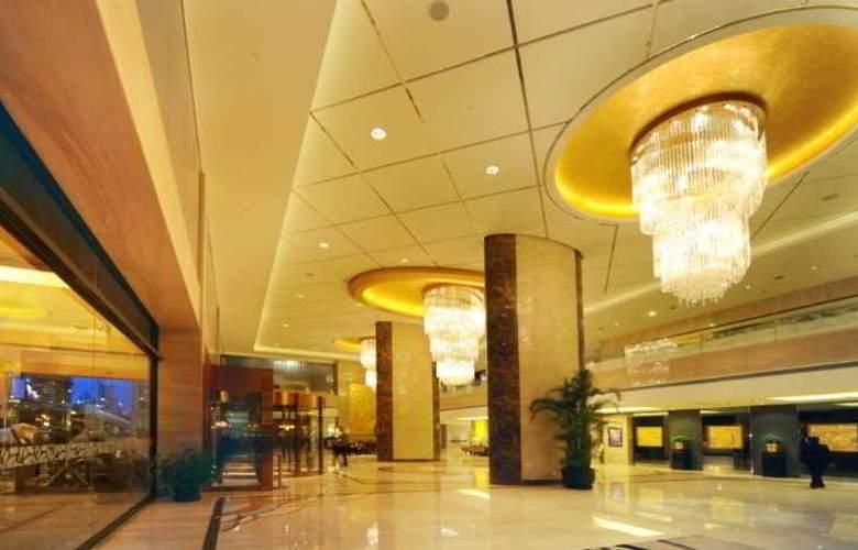 Equatorial - Hotel - 0
