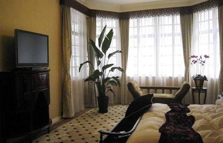 Pei Mansion - Room - 4