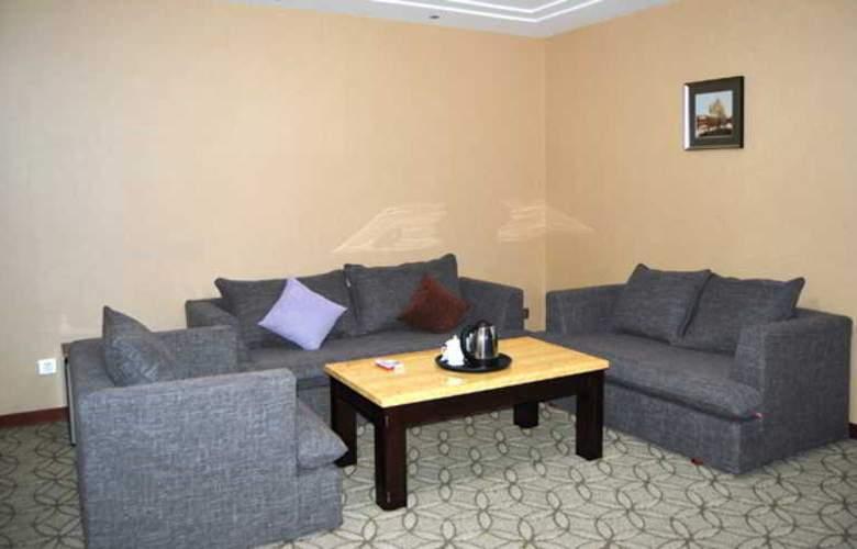 Shengshi Jinhua Hotel - Room - 3