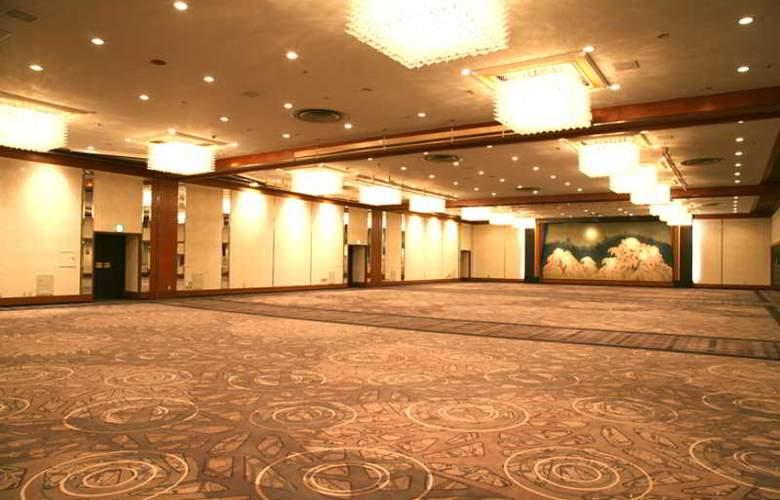 Rihga Royal Hotel Kyoto - Conference - 15
