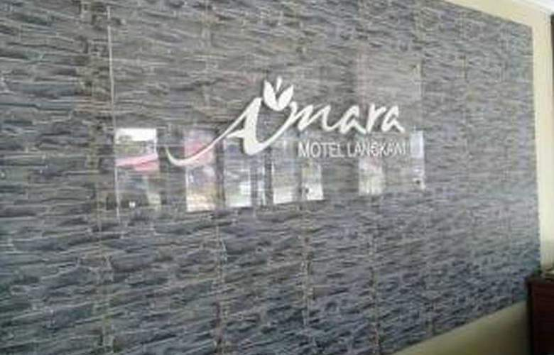 Amara Motel - Hotel - 0