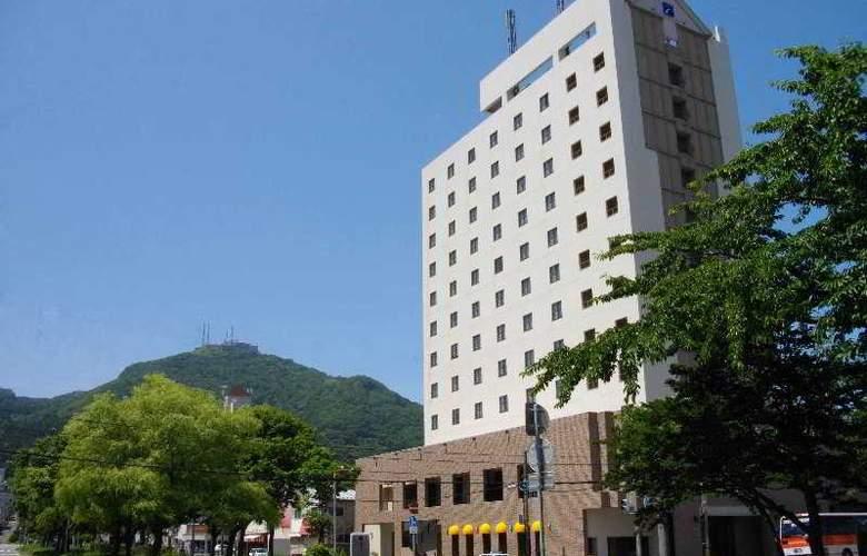 Chisun Grand Hakodate - Hotel - 0