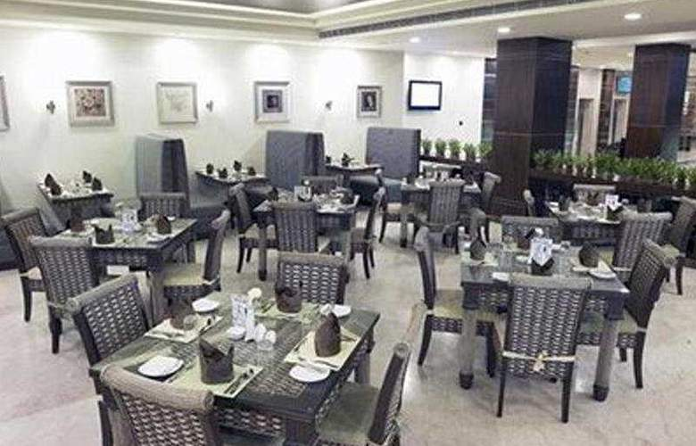 Quality Inn Sabri Classic - Restaurant - 4