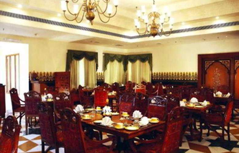 The Ummeid - Restaurant - 3