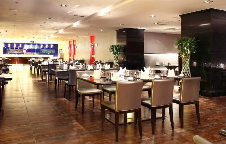 Sunworld - Restaurant - 8
