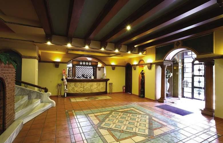 Sultanahmet Palace Istanbul (Otel Sultanahmet Sarayı) - General - 7
