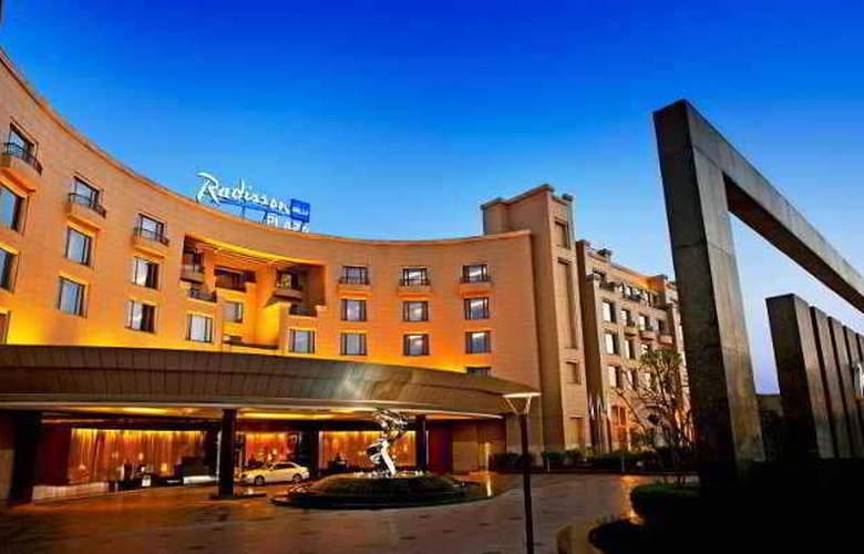 Radisson Blu Plaza Delhi - Hotel - 9