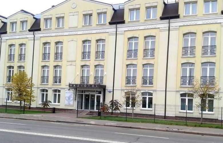 Raziotel Kiev - Hotel - 7