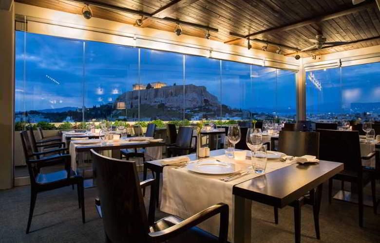 Athens Gate - Restaurant - 27
