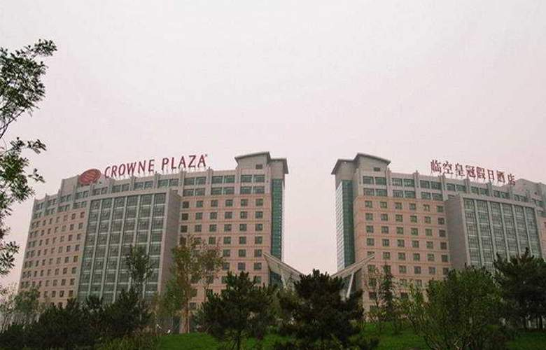 Crowne Plaza International Airport - Hotel - 0