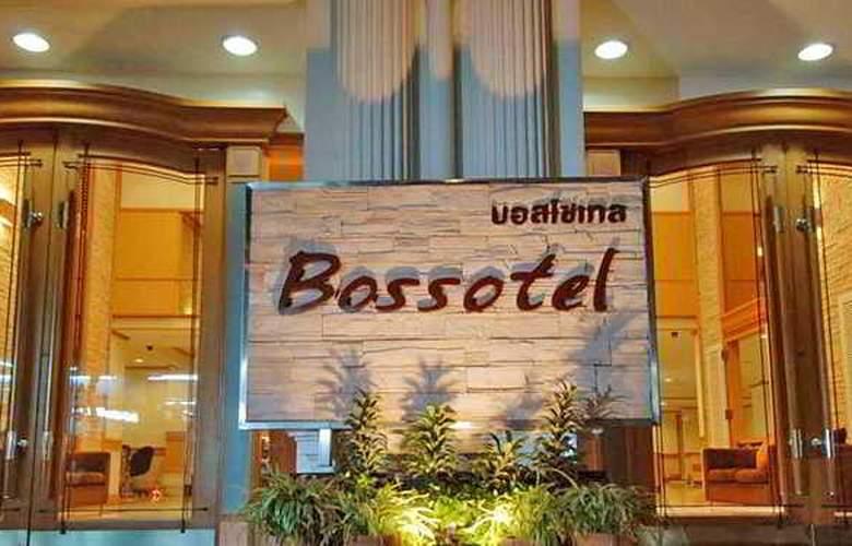 Bossotel Inn Bangkok - Hotel - 0
