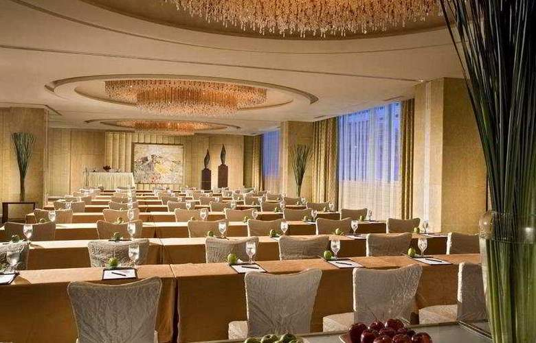 Sheraton Residences Pudong - Conference - 3