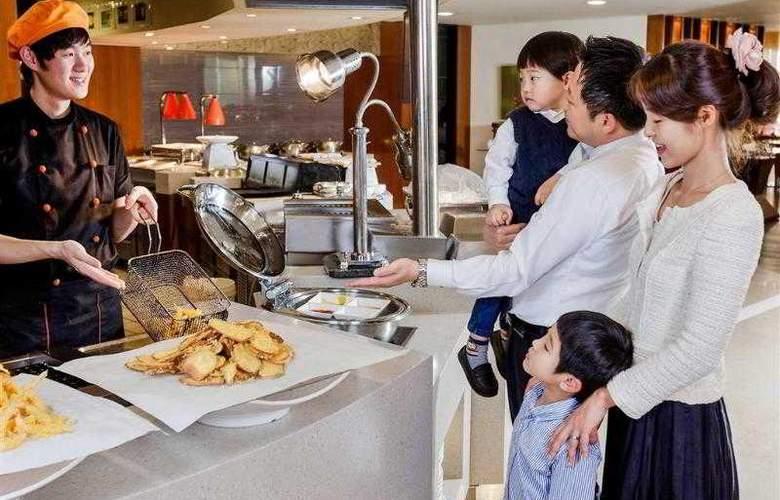 Novotel Ambassador Daegu - Hotel - 37