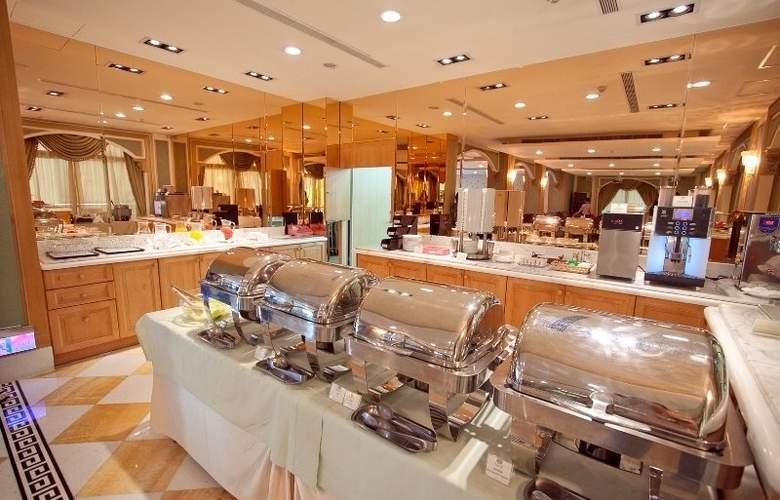 Royal Seasons Beitou - Restaurant - 7