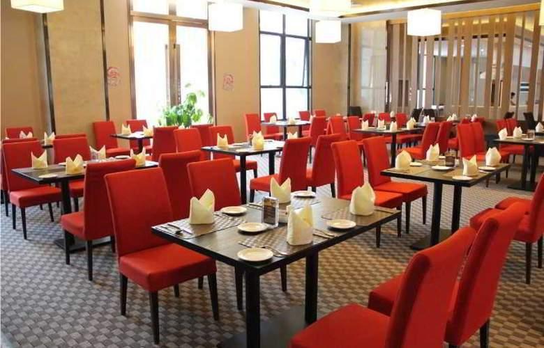 Guangzhou Hong Yuan Hotel - Restaurant - 7