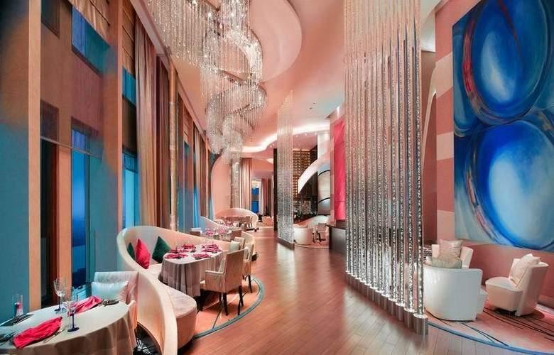 Banyan Tree Macau - Restaurant - 10