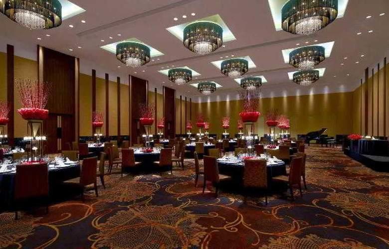 The Westin Sendai - Hotel - 7
