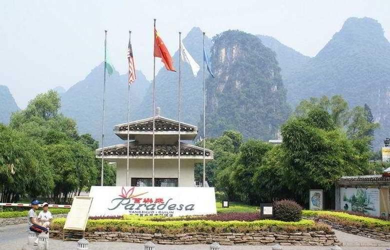 Paradesa Resort - General - 2