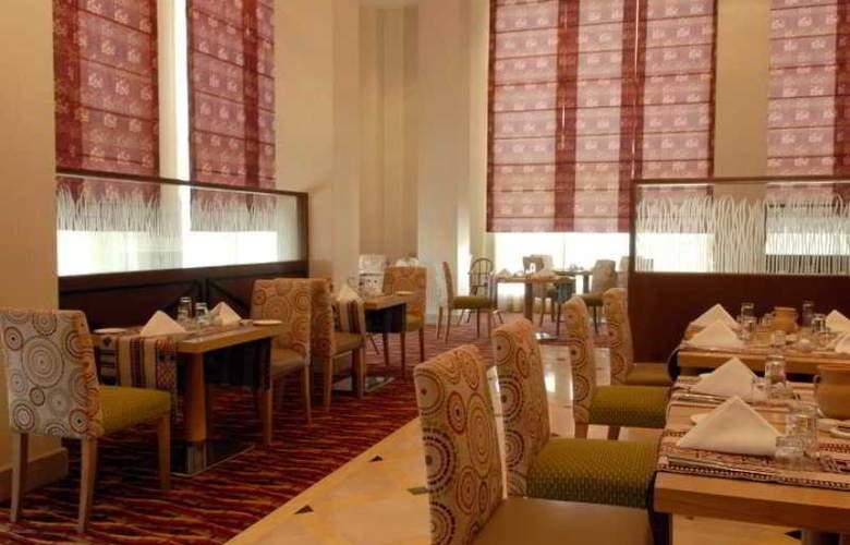 Al Jahra Copthone Hotel & Resort - Restaurant - 5