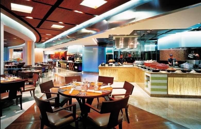 Makati Shangri-la Manila - Restaurant - 7