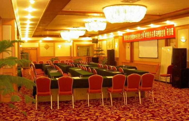 Jing Tai - Conference - 4