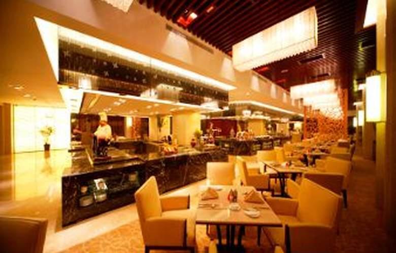 Ramada Plaza Yangzhou Casa - Restaurant - 4