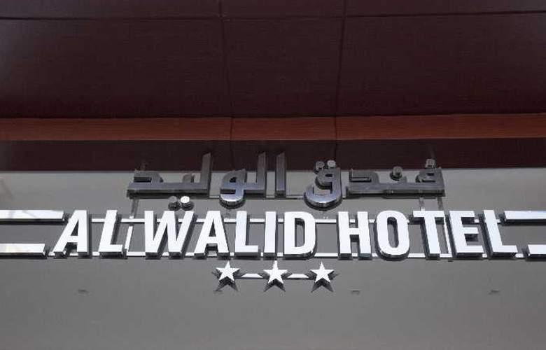 Alwalid - Hotel - 2