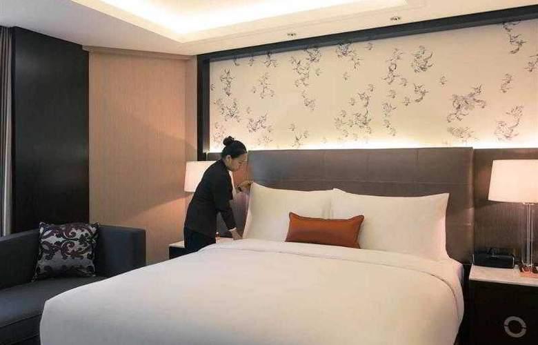Grand Mercure Beijing Dongcheng - Hotel - 1