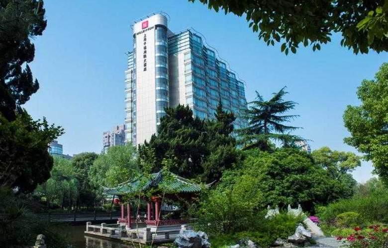 Millennium Hongqiao - Hotel - 11