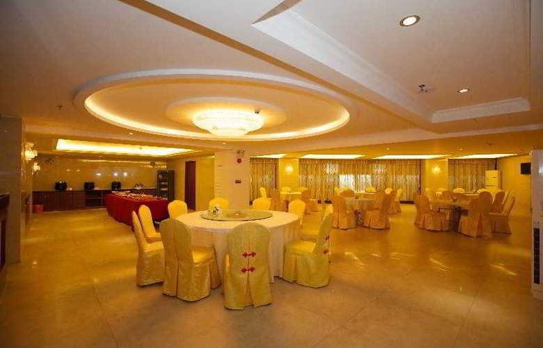 Green Tree Inn Hotel Jinhu Business Hotel - Restaurant - 3